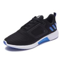 42码起:adidas 阿迪达斯 climacool 清风系列 男款跑鞋