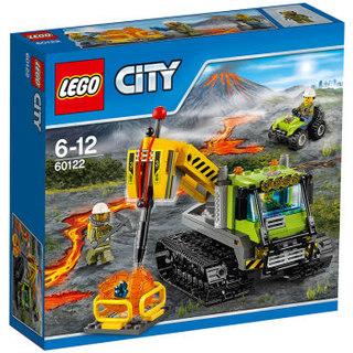 5折天乐高 城市系列 6岁-12岁 火山探险履带式潜孔钻车 60122 儿童 积木 玩具LEGO