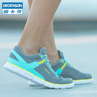 DECATHLON 迪卡侬 8217472 女款健步鞋