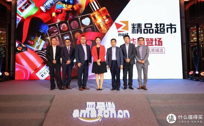 亚马逊中国启动第四届海外购物节