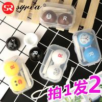 syrea 隐形眼镜盒 2个