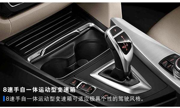 BMW 宝马 3系 线上专享优惠