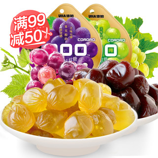 UHA/悠哈葡萄/白葡萄味果汁软糖52g*2组合装零食糖果 *5件