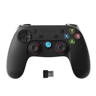 小鸡手柄G3增强版蓝牙无线,苹果安卓PC电脑PS3通用,适配王者荣耀CF穿越火线手游手机游戏手柄