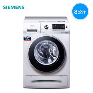 11日预售:SIEMENS/西门子 WD14H4602W  8KG变频洗干机 空气冷凝 无水烘干