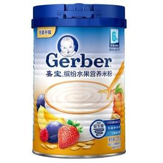 嘉宝(Gerber ) 缤纷水果营养米粉二段(6个月至36个月适用) 225g *3件