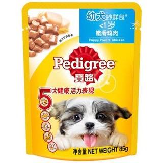宝路 宠物狗粮狗湿粮 幼犬妙鲜包 鸡肉味85g单袋装 *41件