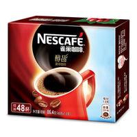 Nestlé 雀巢 速溶 黑咖啡 无蔗糖  1.8g*48包