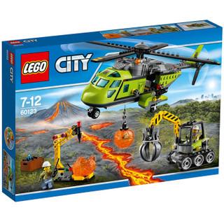 LEGO乐高 城市系列 火山探险运输直升机 60123 积木玩具