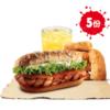 BURGER KING 汉堡王 果木香风味火烤鸡腿堡餐 5份兑换券