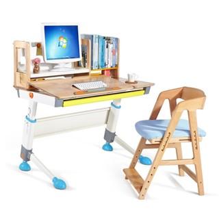 历史新低 : 2平米 TWO SQUARE METERS 骑士书桌+慧聪实木蓝色椅