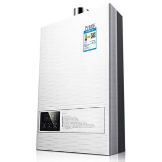 万家乐(macro)12升智能恒温 静音烟道 燃气热水器(天然气)JSQ24-12201