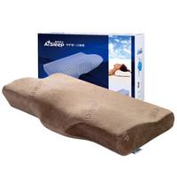Aisleep 睡眠博士 零压力慢回弹护颈枕