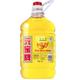 元宝 食用油 大豆油 5L *5件 144.5元(合28.9元/件)