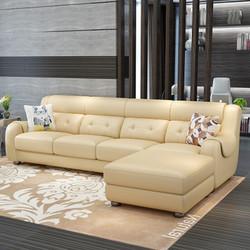 a家家具 现代头层牛皮真皮沙发组合小户型客厅皮艺沙发简约皮沙发(米黄色 三人位 左贵妃位)