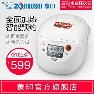 ZOJIRUSHI/象印 NS-WAH10C电饭煲日本家用智能电饭锅小型4人-6人