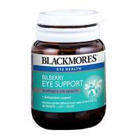 BLACKMORES 澳佳宝 蓝莓护眼精华 30粒