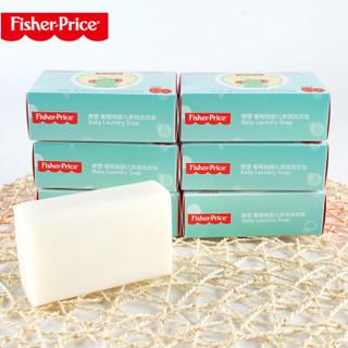 费雪(Fisher-Price)婴儿洗衣皂185g*6(葡萄柚)无荧光增白剂宝宝多效肥皂植物配方六块实惠装 *8件