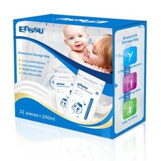 樱舒 ES3600 母乳储存袋保鲜袋储奶袋 32片