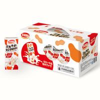 达利园 花生牛奶 复合蛋白饮料 原味 250ml*12整箱