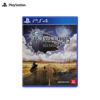 国行新低:最终幻想 15 Final Fantasy XV