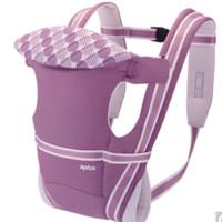 Aprica 阿普丽佳 贝特安 多功能轻巧百搭 婴儿背带抱带 (紫色)-APRC86782