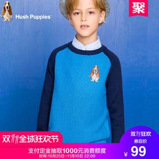 双11预售 : 暇步士 童装男童 2017秋装 中大童圆领针织衫