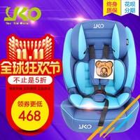 双11预告:yko儿童安全座椅汽车用9个月-12岁简易便携车载宝宝婴儿3-12周岁