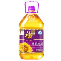 福临门 压榨葵花籽油 4.5L *2件
