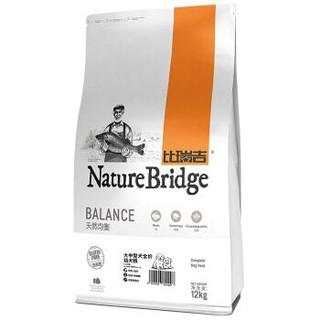 比瑞吉狗粮 天然粮 金毛拉布拉多阿拉斯加大中型犬幼犬粮12kg *2件