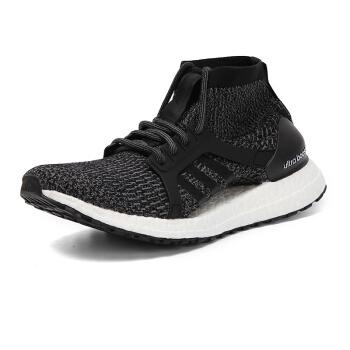 adidas 阿迪达斯 UltraBOOST X All Terrain 女子跑鞋