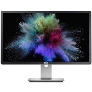 11日0点、限地区 : DELL 戴尔 P2414H 23.8英寸 IPS液晶显示器