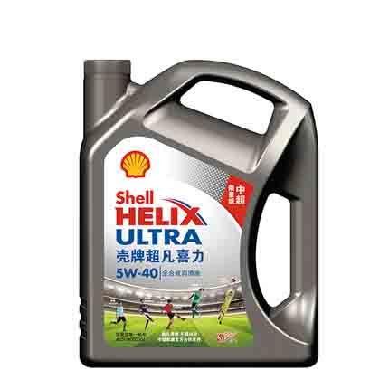Shell 壳牌 Helix Ultra 超凡喜力 SN 5W-40 全合成机油 4L 小保养