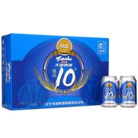 限东北:天湖 10度精品啤酒 整箱装 330ml*24听