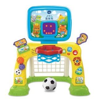 伟易达Vtech 二合一篮球架 儿童足球门架宝宝室内运动可拆装玩具