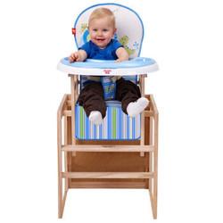 Huizhi 荟智 HMY118H-H159 多功能实木婴儿餐椅 +凑单品