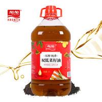 加加 压榨纯香 双低菜籽油食用油 4L *3件