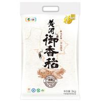 福临门  宁夏米 中粮出品 大米 5kg *2件