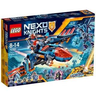 乐高 未来骑士团系列 8岁-14岁 克雷的神鹰连发战斗机 70351 儿童 积木 玩具LEGO