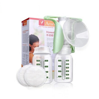 阿美达( Ameda) 便携式手动吸乳器/吸奶器(双奶瓶乳垫套装)