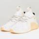 历史新低:adidas 阿迪达斯 Originals Tubular Rise 男款休闲运动鞋 £49.65包直邮(需用码,约¥435)