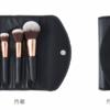 网易严选 墨玉 日常妆容化妆套刷 5支 84.5元