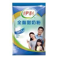 伊利全脂甜(方便装)奶粉400g   *8件