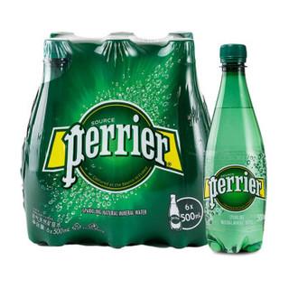 法国进口 巴黎水(Perrier)天然含气矿泉水 原味(塑料瓶)500ml*6 套装