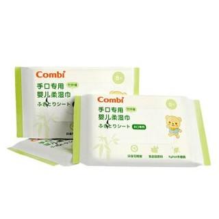 康贝(Combi)728181 Combi手口专用婴儿柔湿巾(竹纤维)(8片*8包) *9件+凑单品