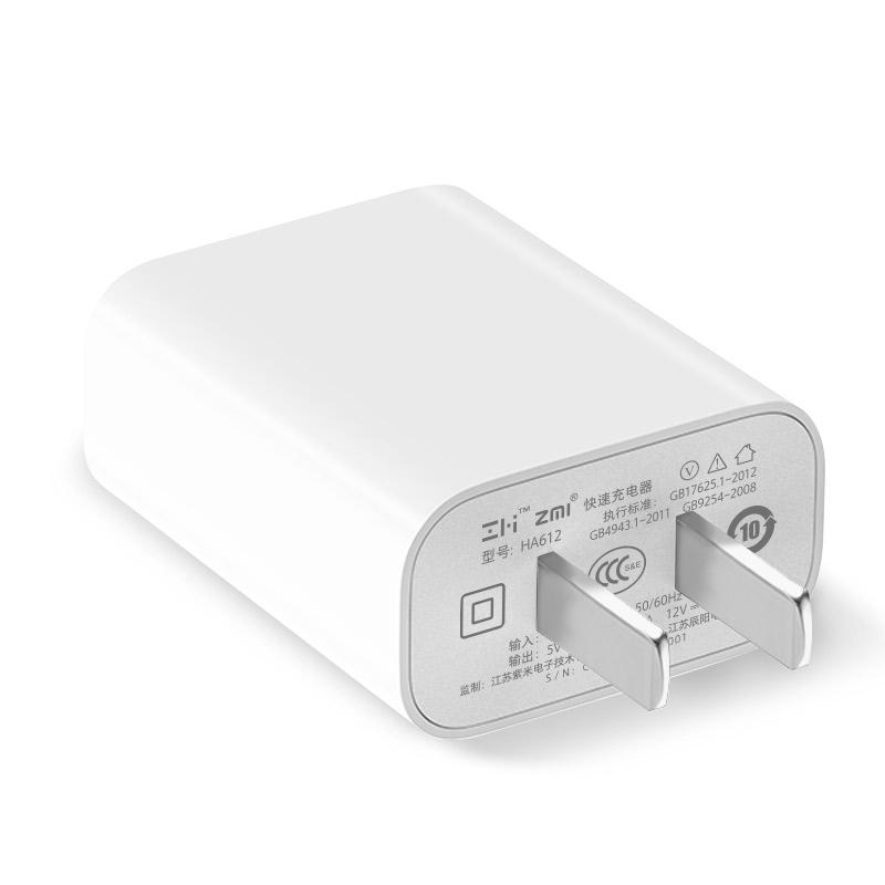ZMI 紫米 QC3.0充电器 HA612