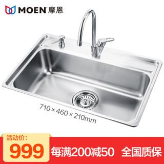 摩恩(MOEN)厨房304不锈钢水槽拉丝面710mm单槽套装29002SL水池洗菜盆配59铜净铅龙头77111EC+7029