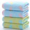 金号毛巾4条装 纯棉家用大面巾券后20.9元包邮 20.9元(需用券)
