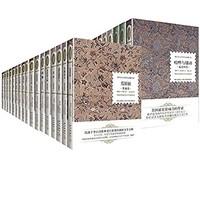 《诺贝尔文学奖作品典藏书系全集》(共28种31册)kindle版