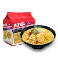 新加坡进口 KOKA方便面 鸡汤味快熟拉面可口面(非油炸) 85g*4 四连包